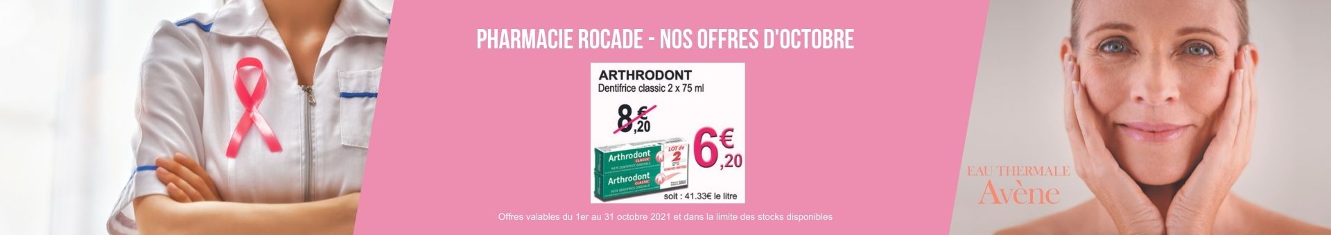 Pharmacie de la Benauge,Bordeaux